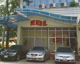 EDL office